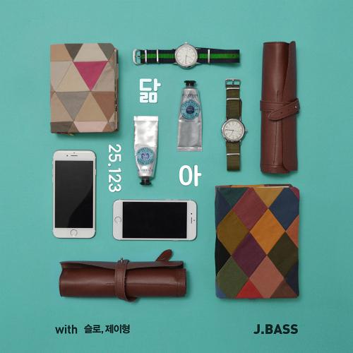 [Single] J.BASS – 25.123