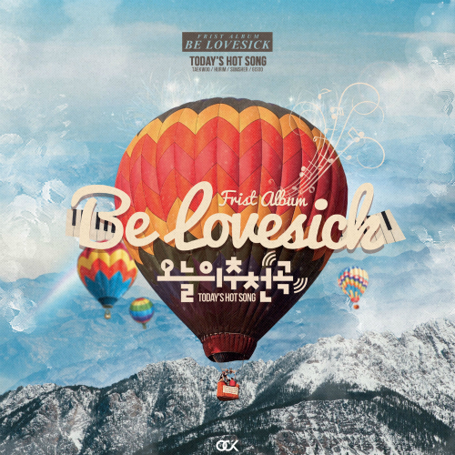 Today's Hot Song – Vol.1 Be Lovesick