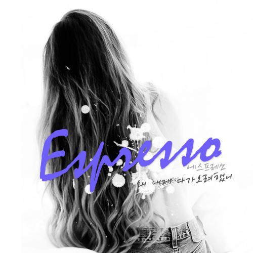 [Single] Espresso – 왜 내게 다가오려했니