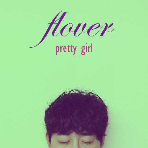 [Single] Flover – Pretty Girl