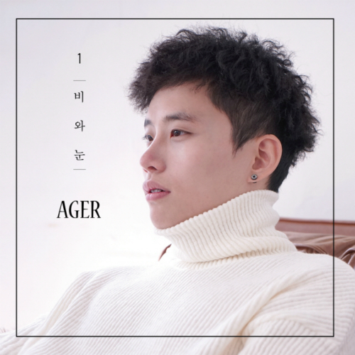 AGER – Rain and Snow