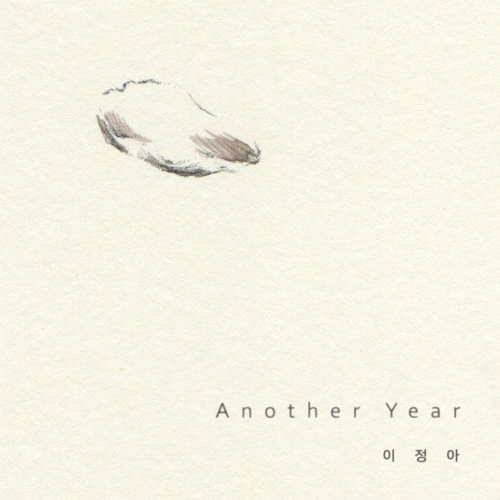 [Single] Lee Jung-Ah – Another Year