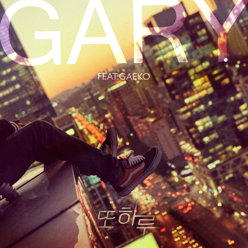 GARY – Lonely Night – Single (ITUNES PLUS AAC M4A)