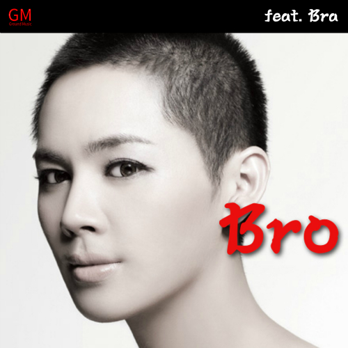 [Single] BRO – Bro & Bra