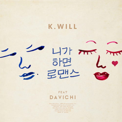 [Single] K.WILL – You Call It Romance