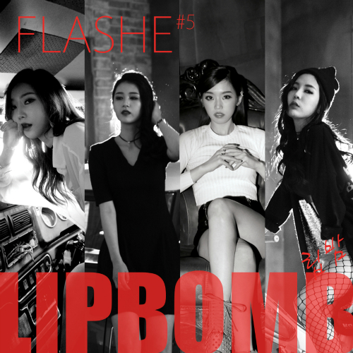 [Single] FLASHE – Lip Bomb