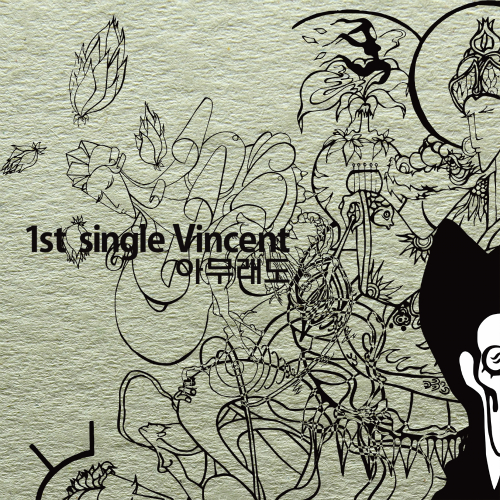 [Single] VINCENT – Whatever