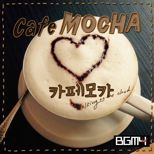 [Single] BGM4 – Coffee shop Part 5