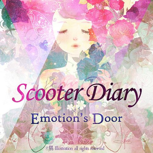 Scooter Diary – Vol.1 Emotion`s Door