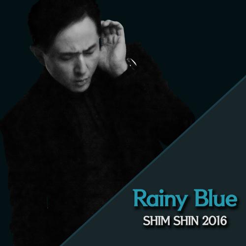 [Single] Shim Shin – 2016. Soul Shin