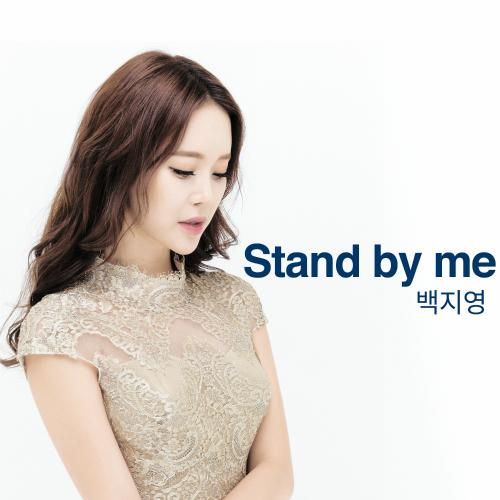 [Single] Baek Ji Young – 모바일 게임 `헤븐` OST