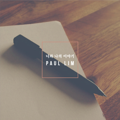 [Single] Paul Lim – Our Story