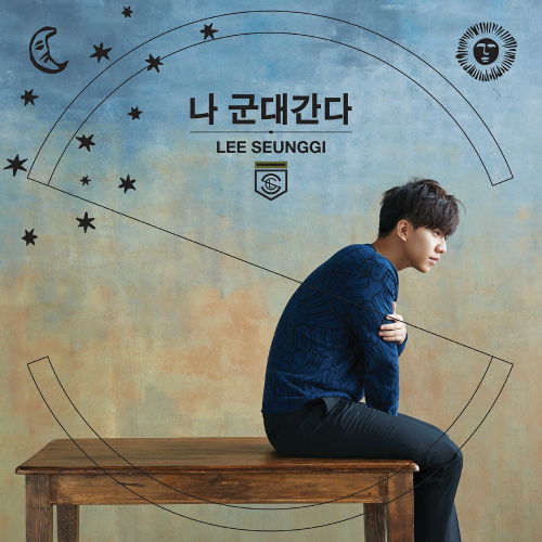 [Single] Lee Seung Gi – I Join the Army (ITUNES PLUS AAC M4A)