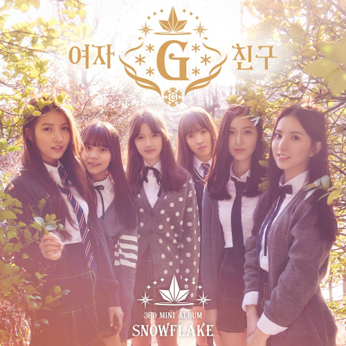 GFRIEND – 3rd Mini Album `SNOWFLAKE` (FLAC + ITUNES PLUS AAC M4A)