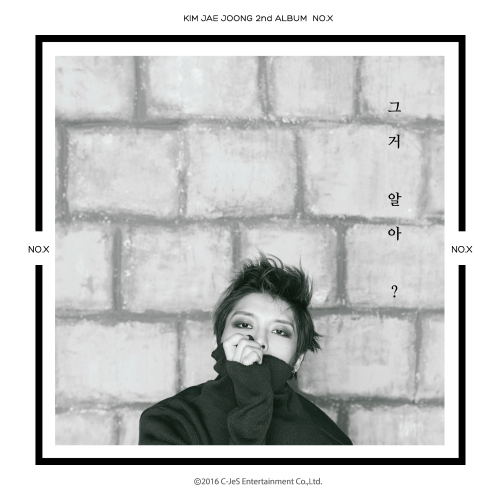 [Single] Kim Jae Joong – You Know What? (ITUNES PLUS AAC M4A)