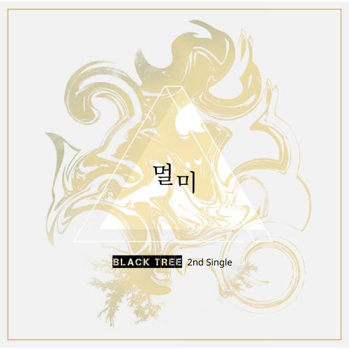 [Single] BLACK TREE – 멀미
