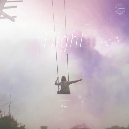 [Single] Han All – Flight