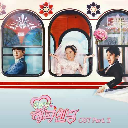 [Single] Hong Dae Kwang – One More Happy Ending OST Part.3