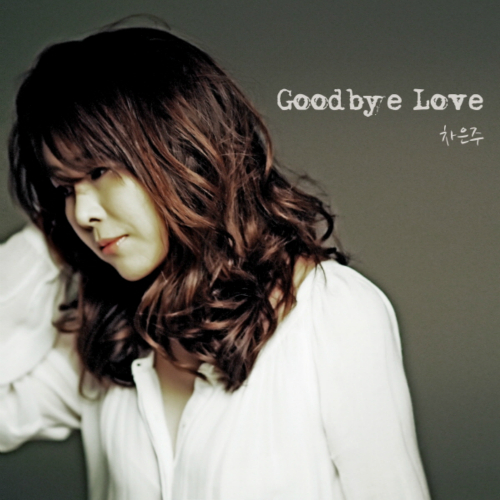 Cha Eun Joo – Goodbye Love – Single