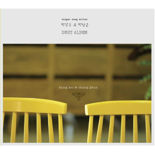[Single] Park Kang Soo, Park Chang Geun – Duet Album