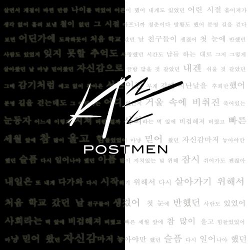 [Single] Postmen – In Thirties