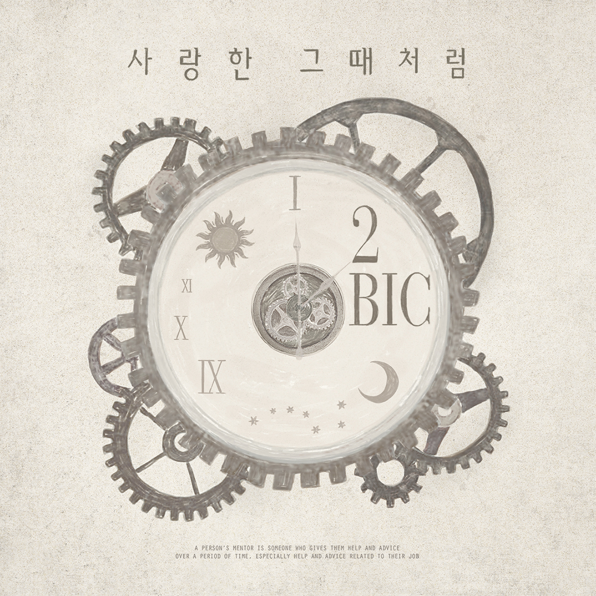 2BiC – Love Memories K2Ost free mp3 download korean song kpop kdrama ost lyric 320 kbps