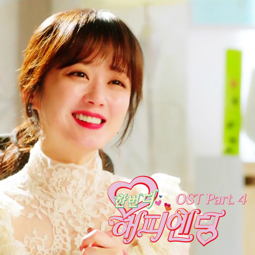 [Single] Elsa Kopf – One More Happy Ending OST Part.4
