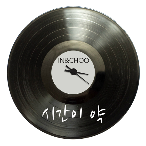 [Single] IN&CHOO – Love And Hate