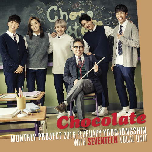 [Single] Yoon Jong Shin – Yoon Jong Shin Monthly Project 2016 February