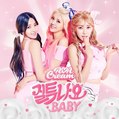 [Single] AOA CREAM – I'm Jelly BABY (FLAC + ITUNES PLUS AAC M4A)