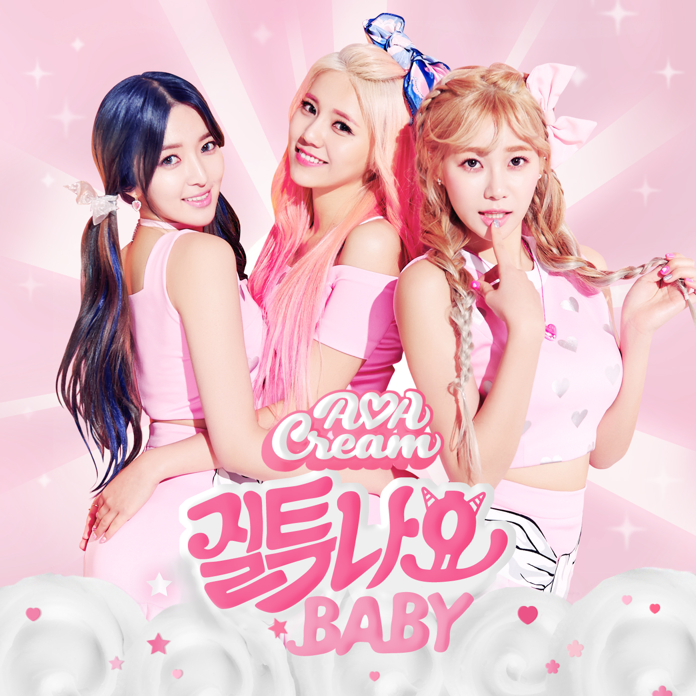 AOA Cream - I'm Jelly Baby K2Ost free mp3 download korean song kpop kdrama ost lyric 320 kbps