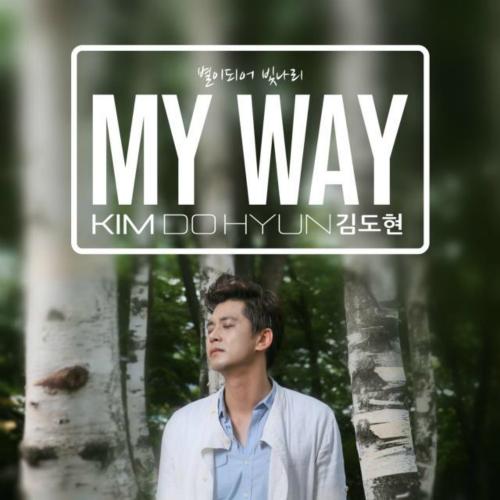 [Single] Kim Do Hyun – Stars Are Shining OST Part.13