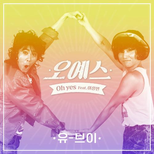 [Single] UV – Oh Yes