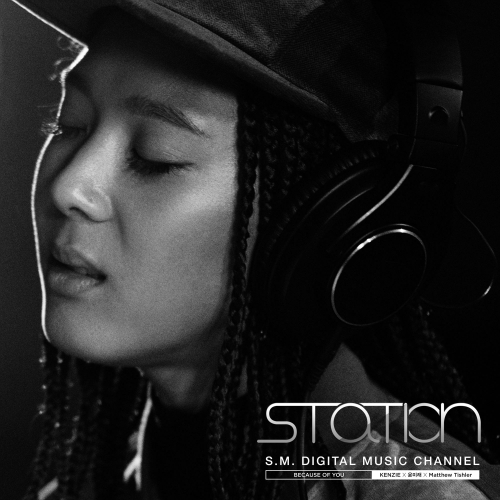 [Single] Yoon Mi Rae – Because of You (ITUNES PLUS AAC M4A)