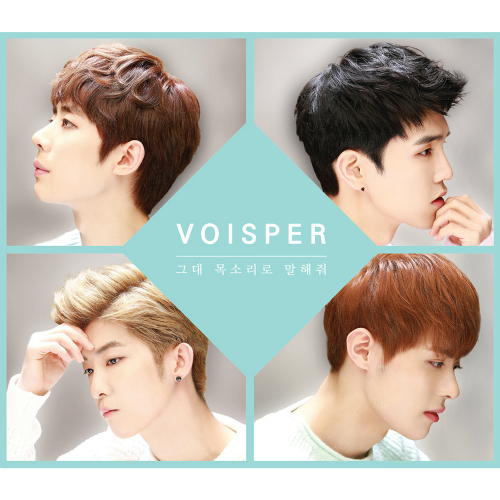 [Single] VOISPER – In your voice