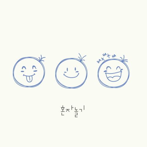 [Single] Marmalade Kitchen – 혼자놀기
