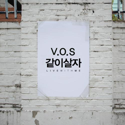 [Single] V.O.S – Stay Together
