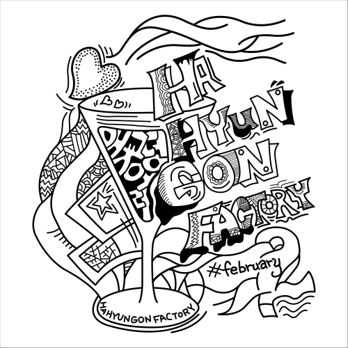 [Single] Ha Hyun Gon Factory – Hahyungon-Factory Hafac Calendar 2