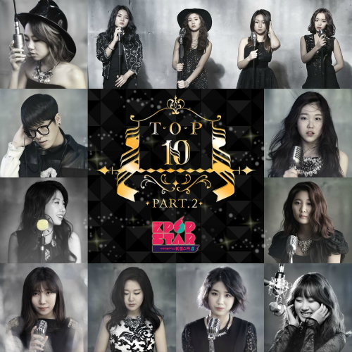 [Single] Various Artists – KPOP Star Season 5 TOP10 Part.2