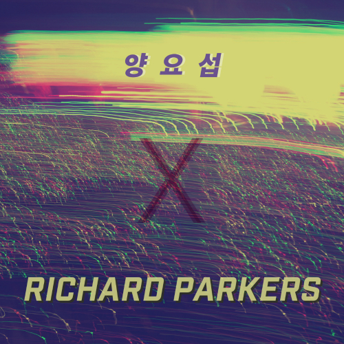 [Single] Yang Yoseob (BEAST), Richard Parkers – 이야기
