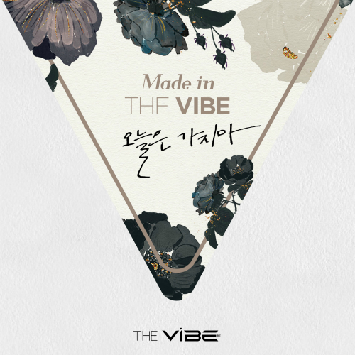 [Single] Im Se Jun, Ben – Don't Go Today (Made in THE VIBE)