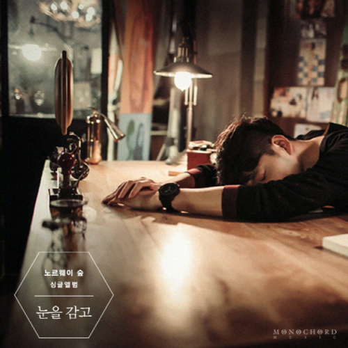 [Single] Norwegian Wood – Close My Eyes (feat. Sentimental Boy)