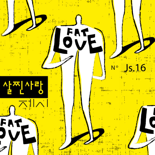 [Single] Jessi – Excessive Love (ITUNES PLUS AAC M4A)