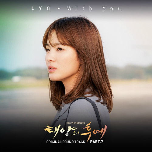 [Single] LYn – Descendants of the Sun OST Part.7 (FLAC + ITUNES PLUS AAC M4A)