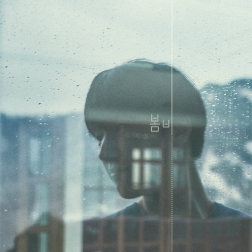 [Single] Hoochus – Alone At Home