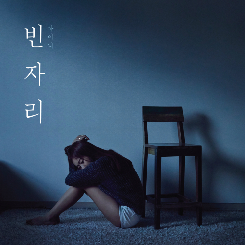 [Single] Hi.ni – 빈자리 The Empty Space You Left