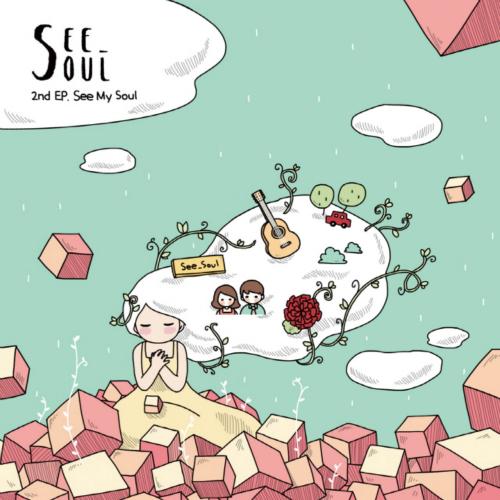 See_Soul – See My Soul – EP