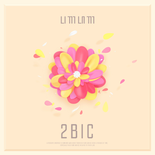 [Single] 2BIC – Yours Mine