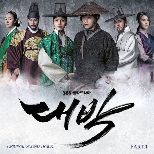 [Single] Park Wan Kyu – The Royal Gambler OST Part.1
