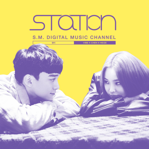 [Single] CHEN, HEIZE – Lil` Something (ITUNES PLUS AAC M4A)